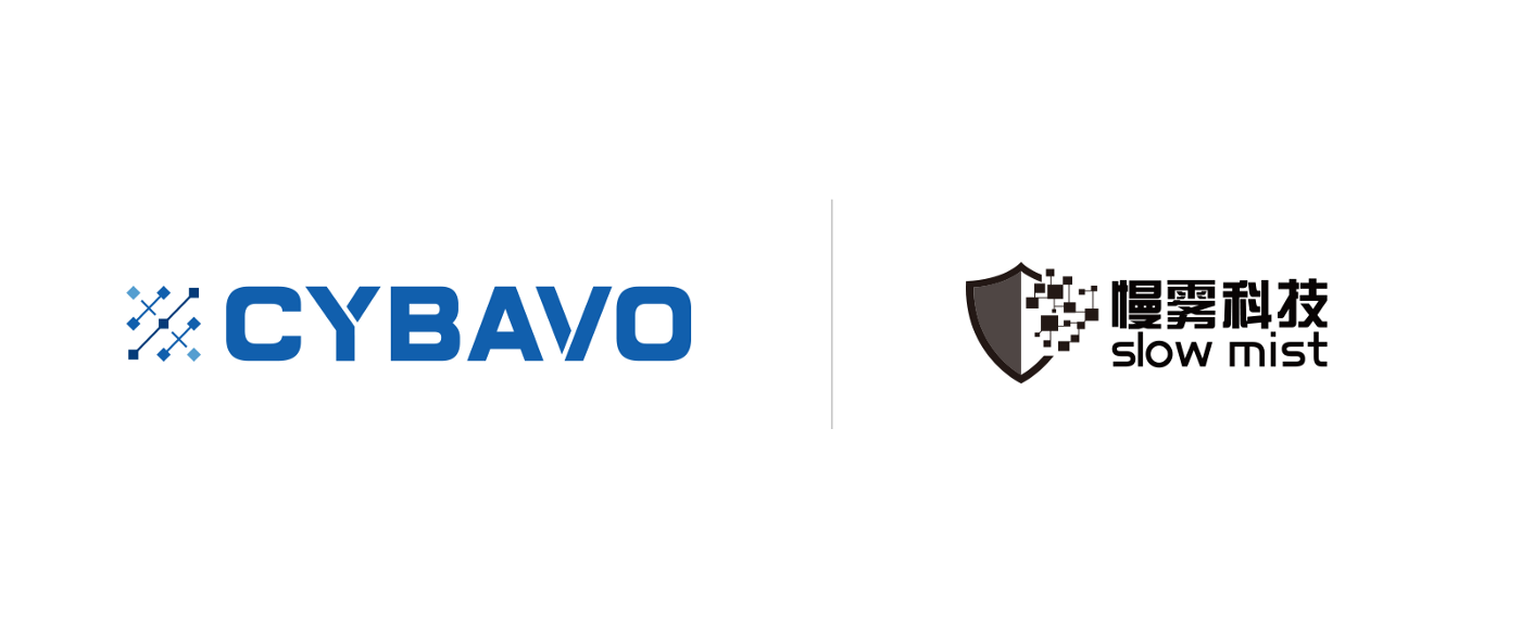 CYBAVO and Slow mist announce a strategic partnership focusing on blockchain security