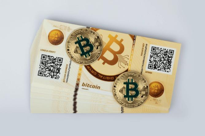 Bitcoin-Papierwallet-Checker