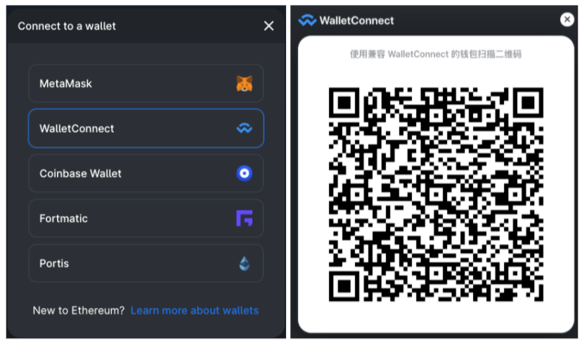 Uniswap WalletConnect QR